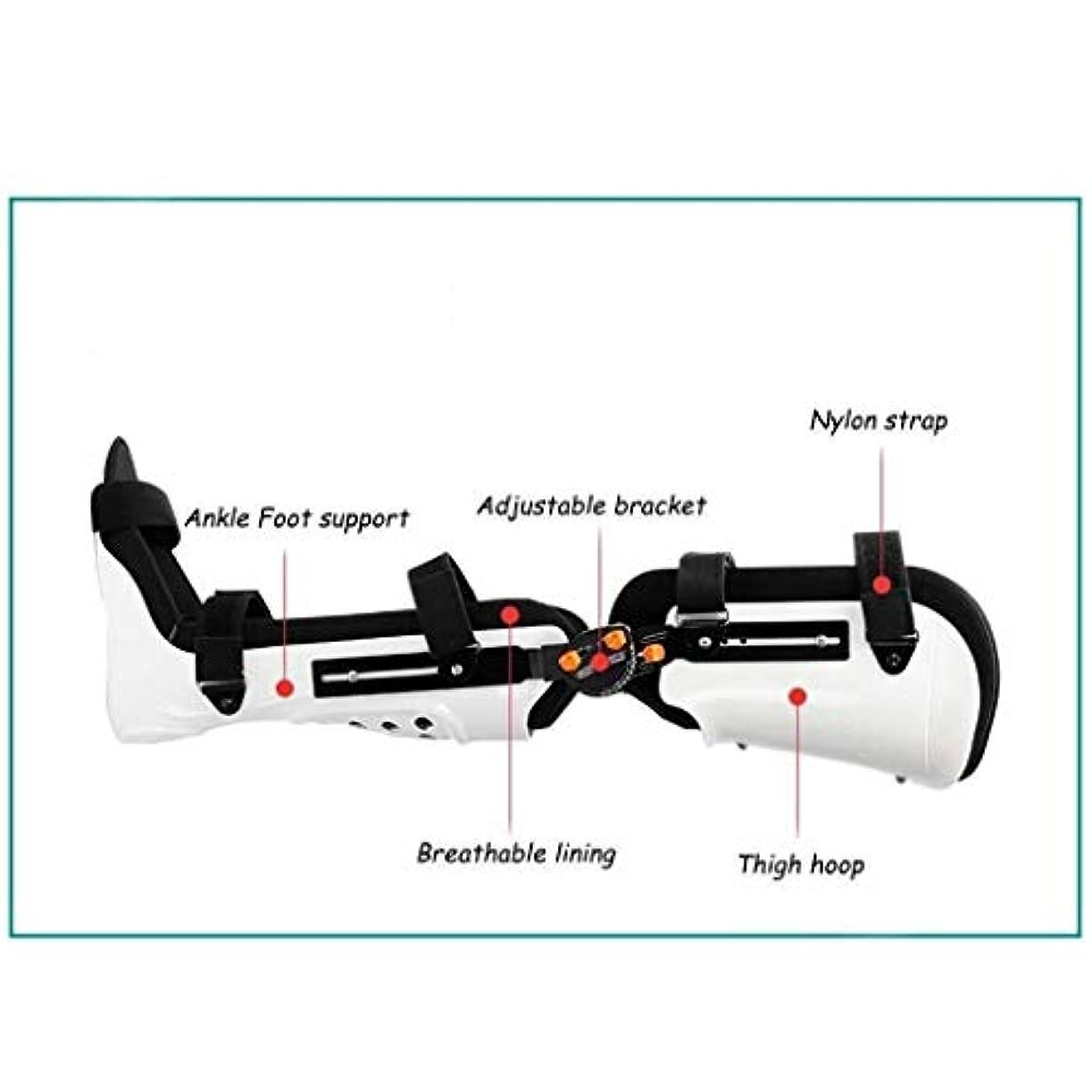 アラートコマース専制膝脚ブレース調整可能なヒンジ付き脚テープ膝サポート骨折足首ブレース靭帯損傷、術後ヒンジ (Color : As Picture, Size : Right-M)