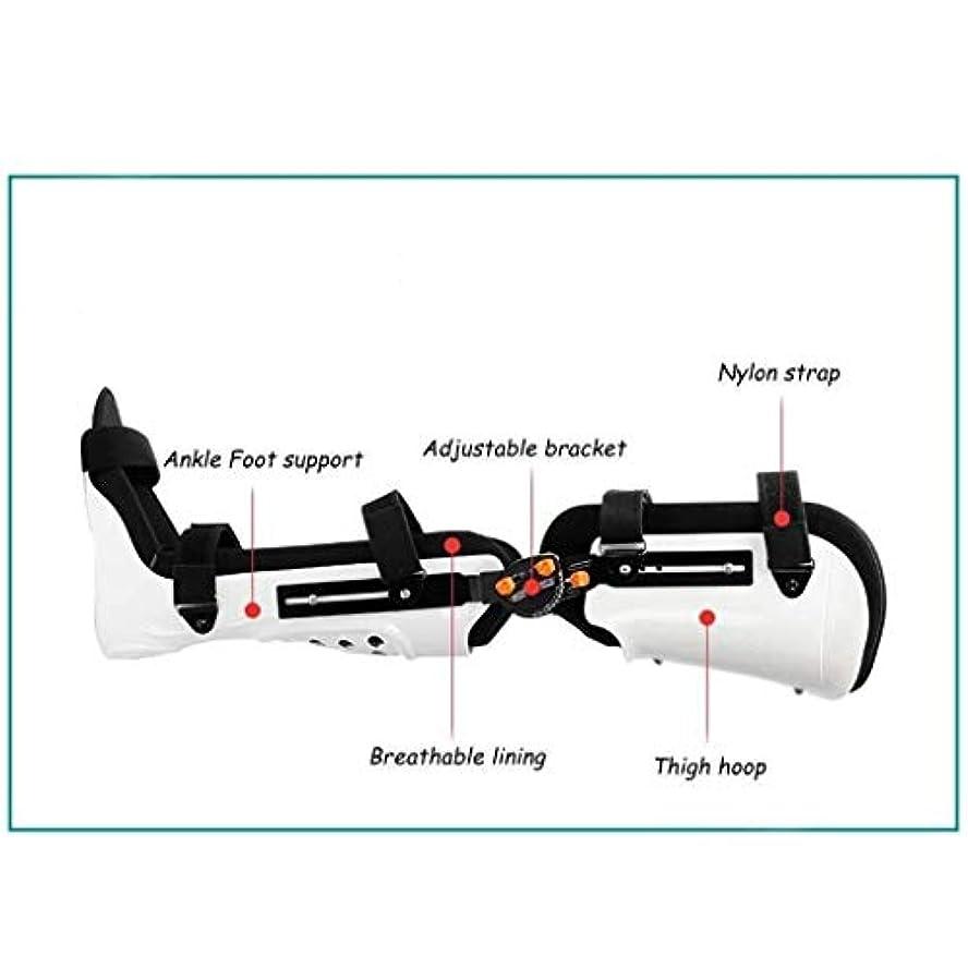 イディオム頂点扱う膝脚ブレース調整可能なヒンジ付き脚テープ膝サポート骨折足首ブレース靭帯損傷、術後ヒンジ (Color : As Picture, Size : Right-M)