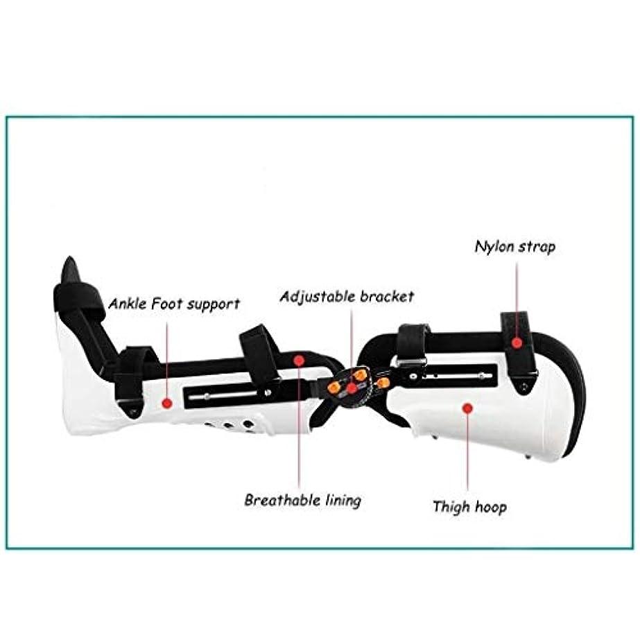 群がる引退した輸血膝脚ブレース調整可能なヒンジ付き脚テープ膝サポート骨折足首ブレース靭帯損傷、術後ヒンジ (Color : As Picture, Size : Right-M)
