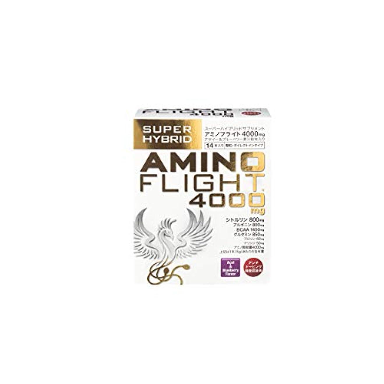 放棄生き物討論アミノフライト 4000mg 5g×14本入り アサイー&ブルーベリー風味 顆粒タイプ