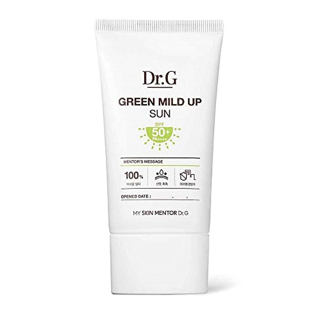 びっくりする怠感範囲Dr.G Green Mild Up Sun SPF50+/PA++++ 50ml ドクタージー グリーン マイルド アップ サン 日焼け止め