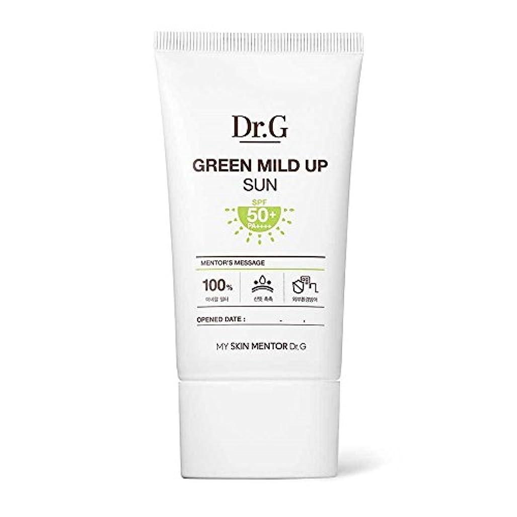 アプローチマルコポーロ執着Dr.G Green Mild Up Sun SPF50+/PA++++ 50ml ドクタージー グリーン マイルド アップ サン 日焼け止め