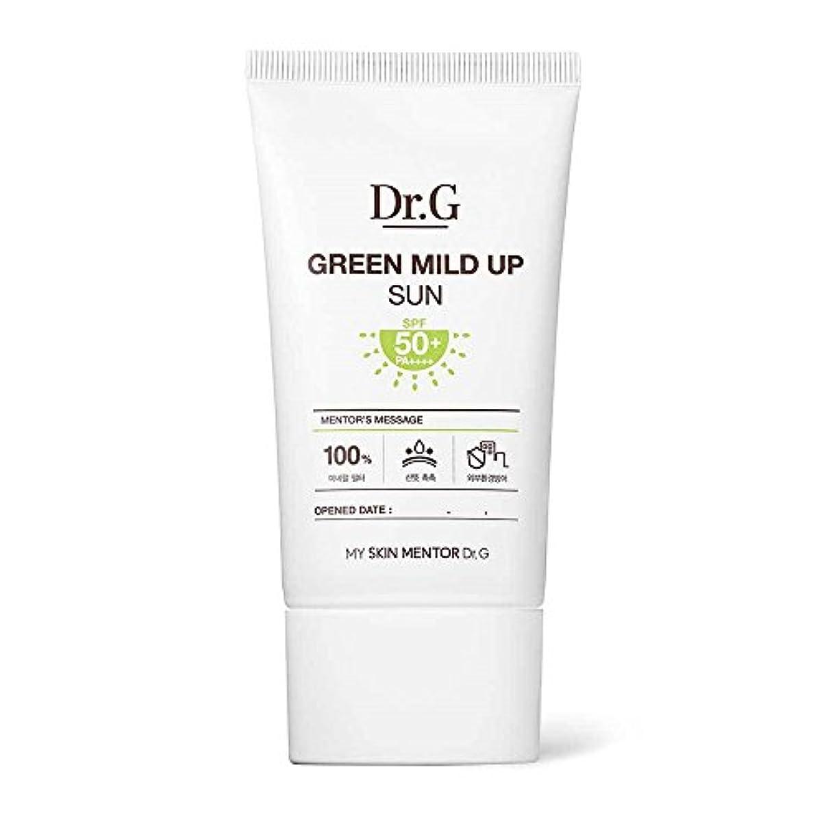動呼び起こす風が強いDr.G Green Mild Up Sun SPF50+/PA++++ 50ml ドクタージー グリーン マイルド アップ サン 日焼け止め