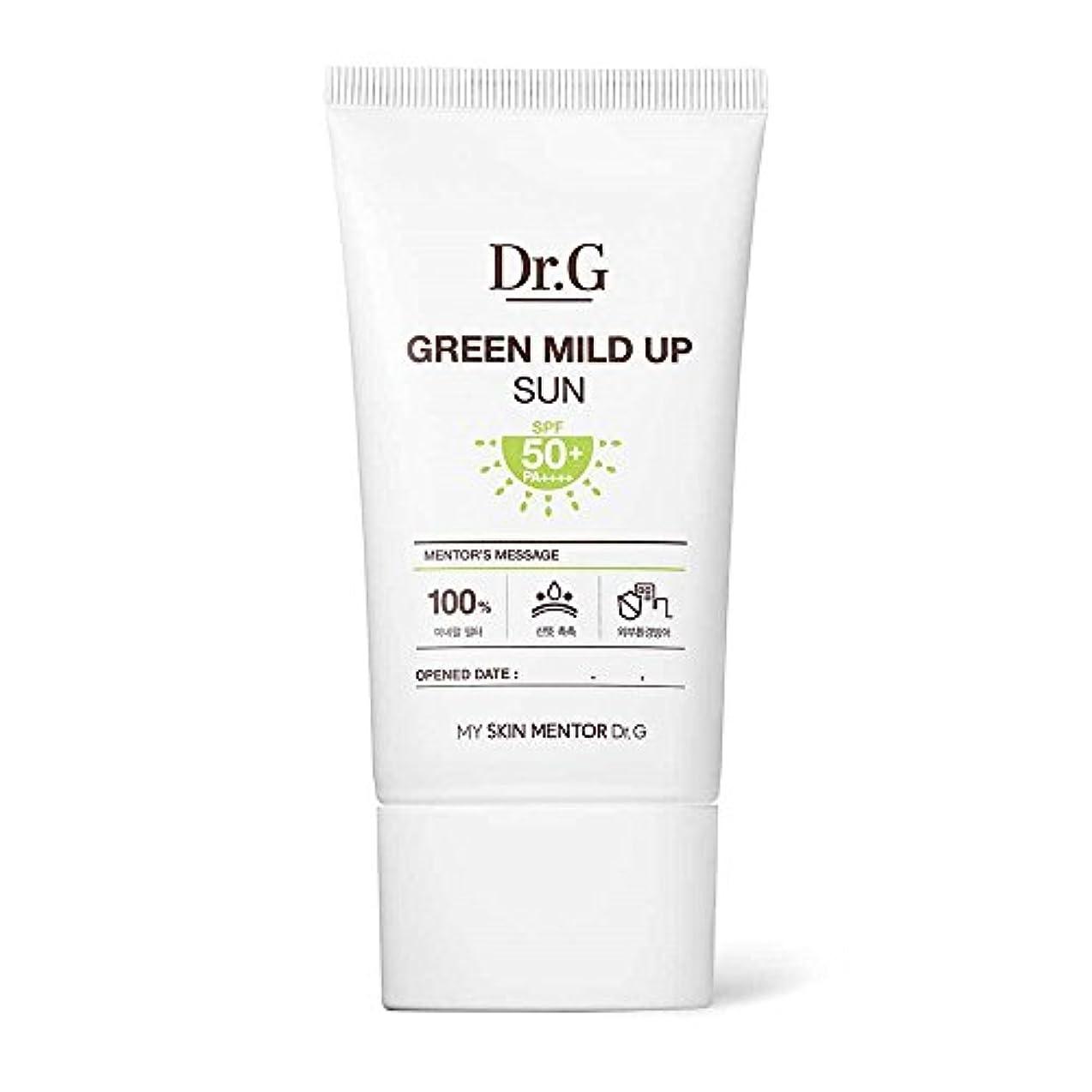 セッティング落胆した落胆したDr.G Green Mild Up Sun SPF50+/PA++++ 50ml ドクタージー グリーン マイルド アップ サン 日焼け止め