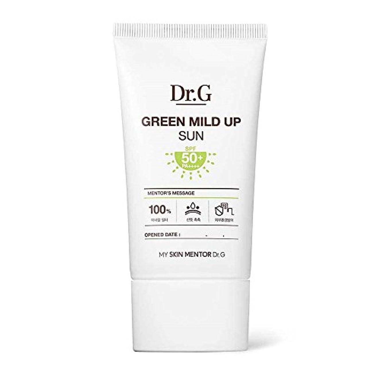 ダンプ治世少なくともDr.G Green Mild Up Sun SPF50+/PA++++ 50ml ドクタージー グリーン マイルド アップ サン 日焼け止め