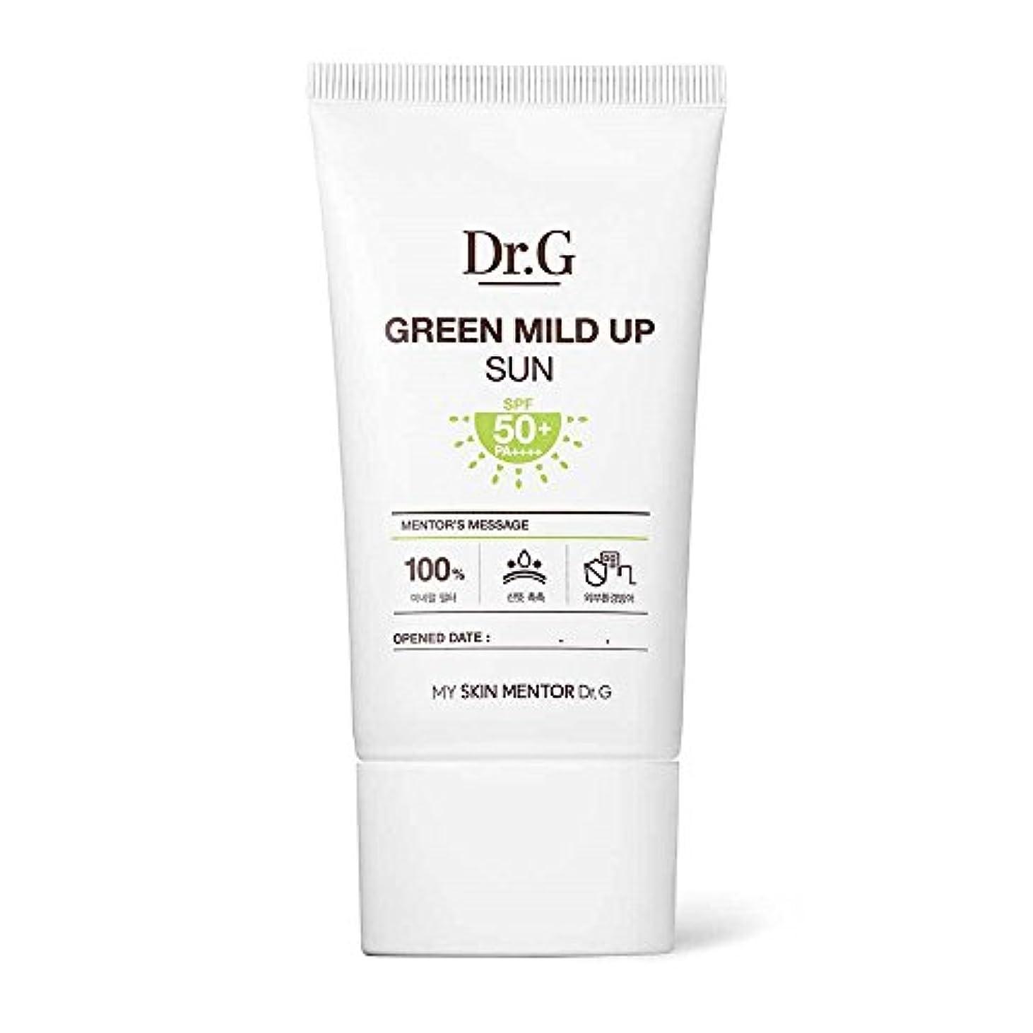 摩擦エミュレートする多様性Dr.G Green Mild Up Sun SPF50+/PA++++ 50ml ドクタージー グリーン マイルド アップ サン 日焼け止め