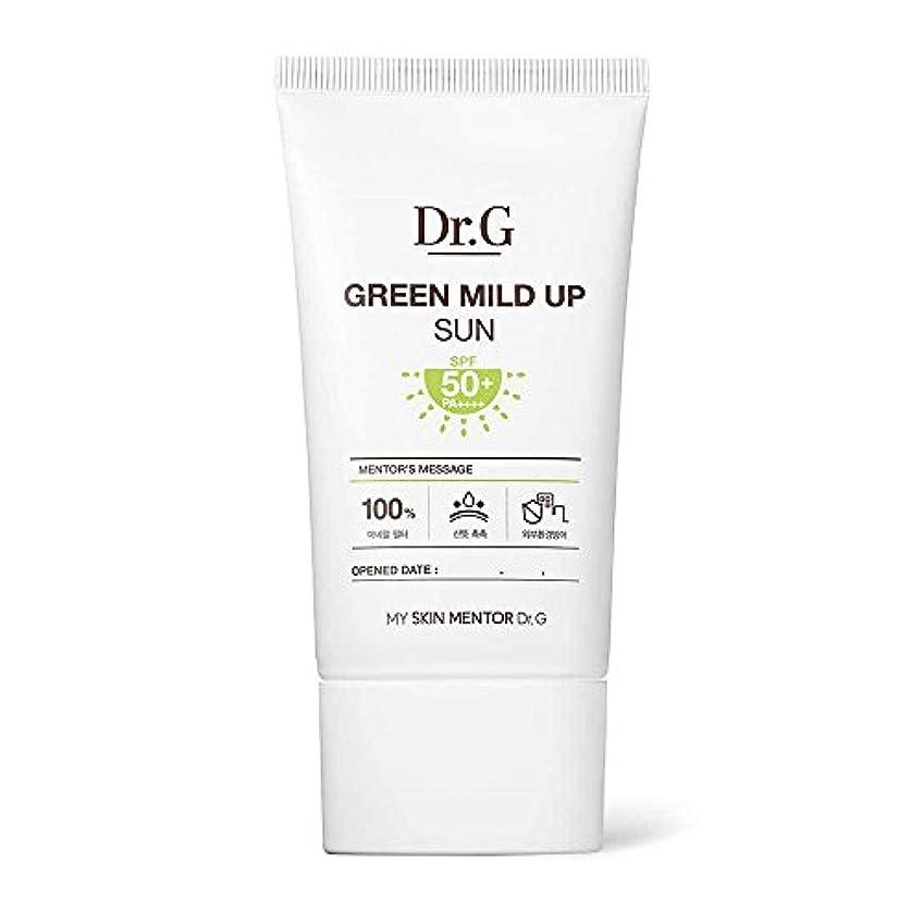 風味ジェット生産的Dr.G Green Mild Up Sun SPF50+/PA++++ 50ml ドクタージー グリーン マイルド アップ サン 日焼け止め