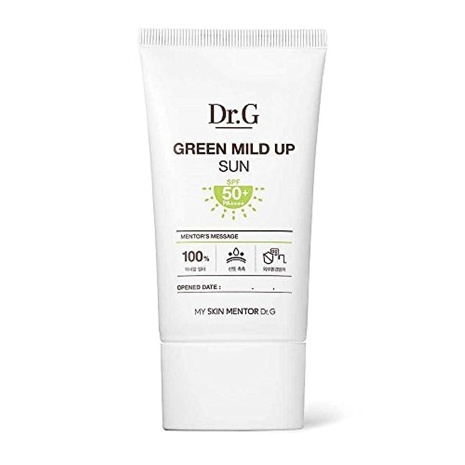 熟達考案する団結するDr.G Green Mild Up Sun SPF50+/PA++++ 50ml ドクタージー グリーン マイルド アップ サン 日焼け止め
