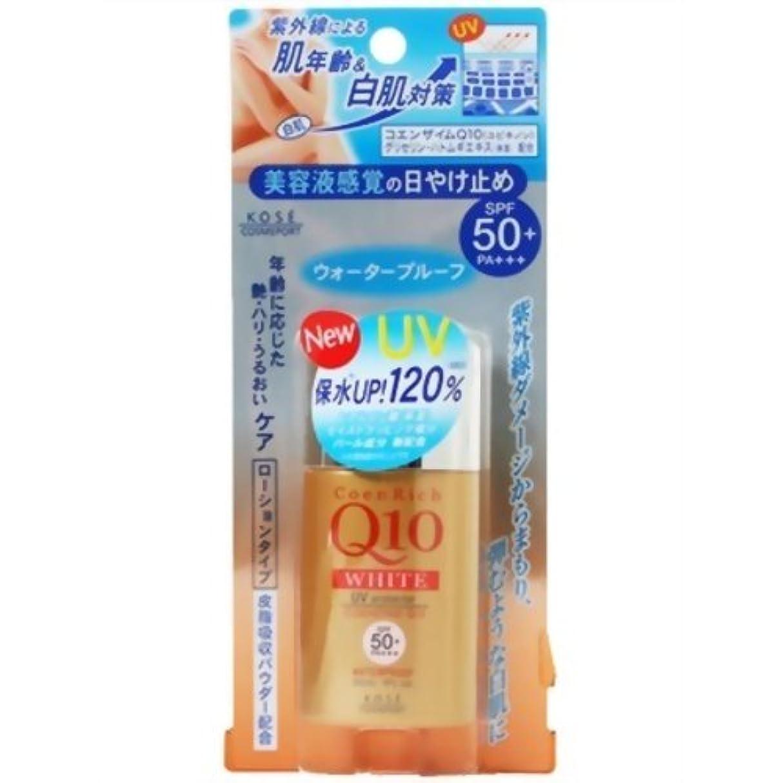 透けて見える未払い寝室を掃除するコエンリッチ Q10ホワイトUVローション 30ml