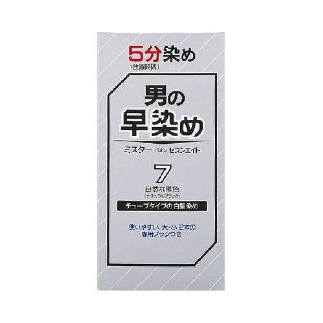 毛布最愛の債務者ミスターパオンセブンエイト 7(1セット)
