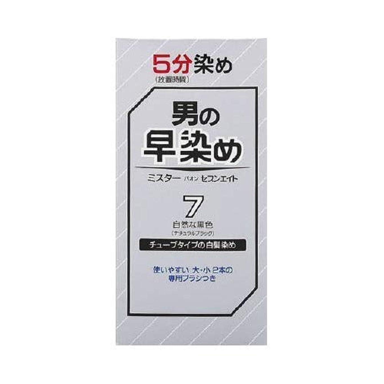 ミスターパオンセブンエイト 7(1セット)