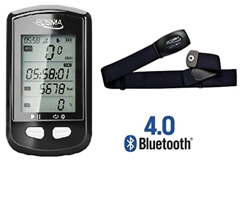 虚偽兄大通りPOSMA DB2 Bluetooth GPS サイクリング バイクコンピューター、速度計、オドメーター(積算距離計)、高度計、 カロリーメーター、温度計、ルートトラッキング機能、ANT+ がサポートするSTRAVAとMapMyRide、BLE4.0 スマートフォン接続、iPhonとアンドロイドアプリ (オプションでBHR20 心拍計およびBCB20スピード/ケイデンスセンサー組み合わせ選択可能)