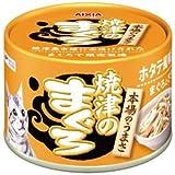 (まとめ)アイシア 焼津のまぐろホタテ風味かまぼこ入り70g 【猫用・フード】【ペット用品】【×48セット】 [簡易パッケージ品]