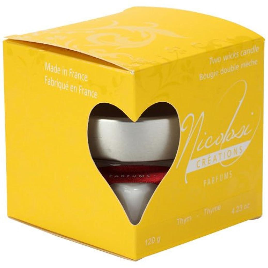カップ星スーパーマーケットNicolosi Creations ニコロッシクレアシオン フレグランスキャンドル (ライチ) 1個