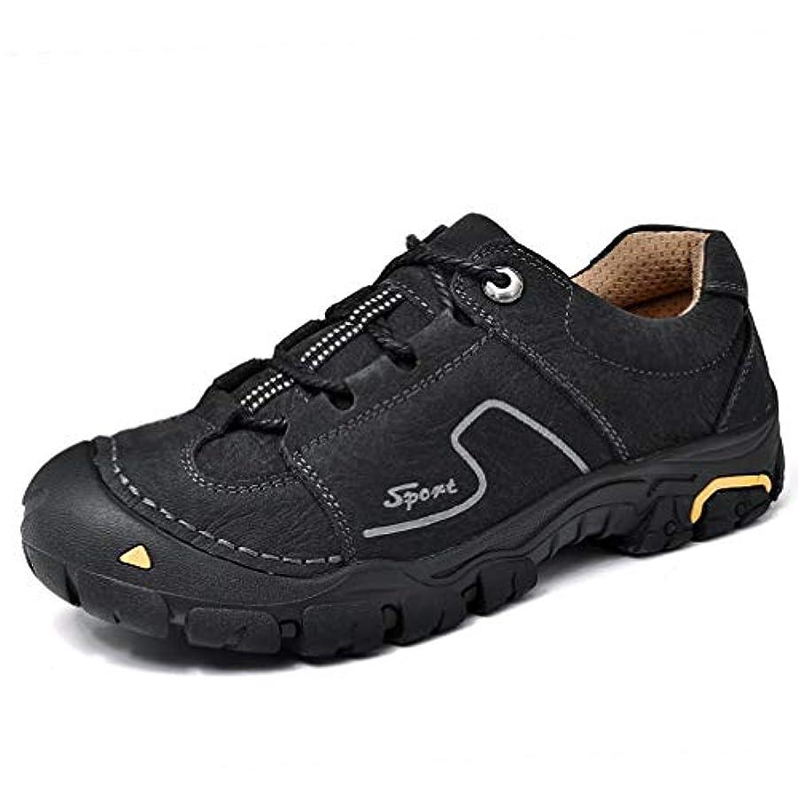 ヘクタール過度にバット大きいサイズ トレッキングシューズ ハイキング 登山靴 メンズ おしゃれ 防水 通気 アウトドア レースアップ ウォークシューズ 滑りにくい 黒 茶 カーキ 27.5cm 26.5cm