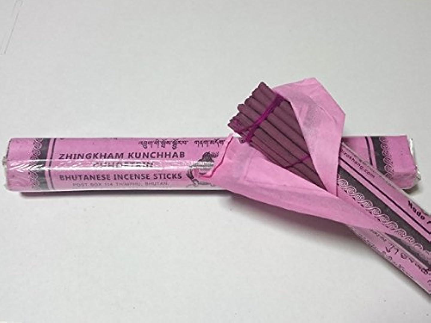 研究フルートモンクNADO/ナドー ピンクカバー インセンス Pink Paper Rolled 約28本入り