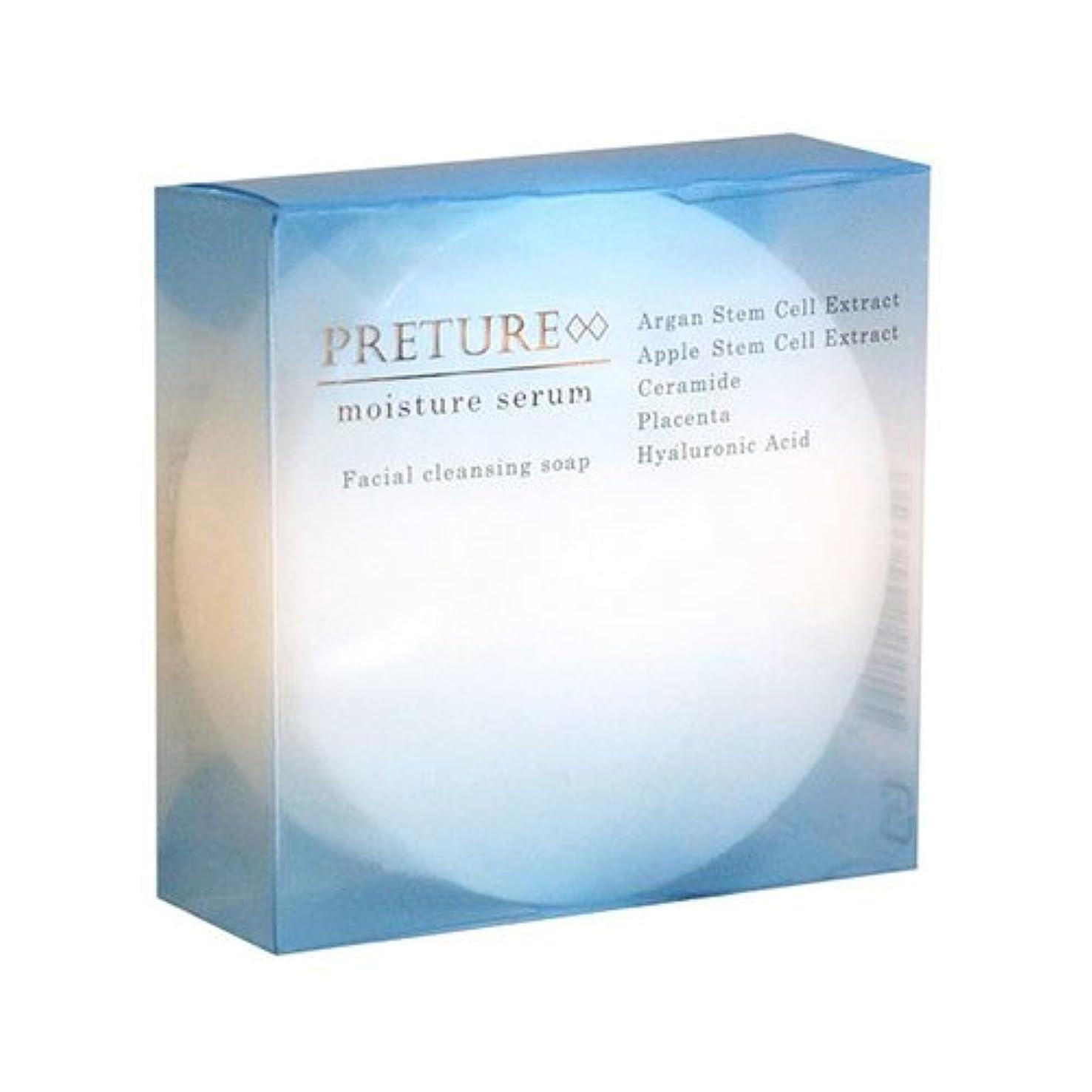 冷える地下室可能【お買い得】コスメプロ プレチュア 洗顔ソープ 100g