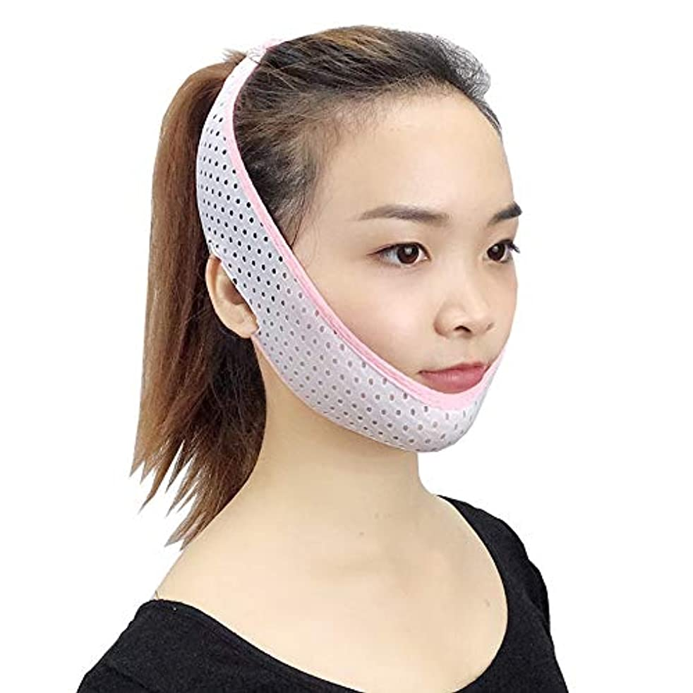 余暇飼料効能薄い顔、フィジカルフェイスリフト二重あごのリフトフェイスファーミングアンチリンクルたるみ顔の筋肉を改善し、2つのスタイル (Color : B)
