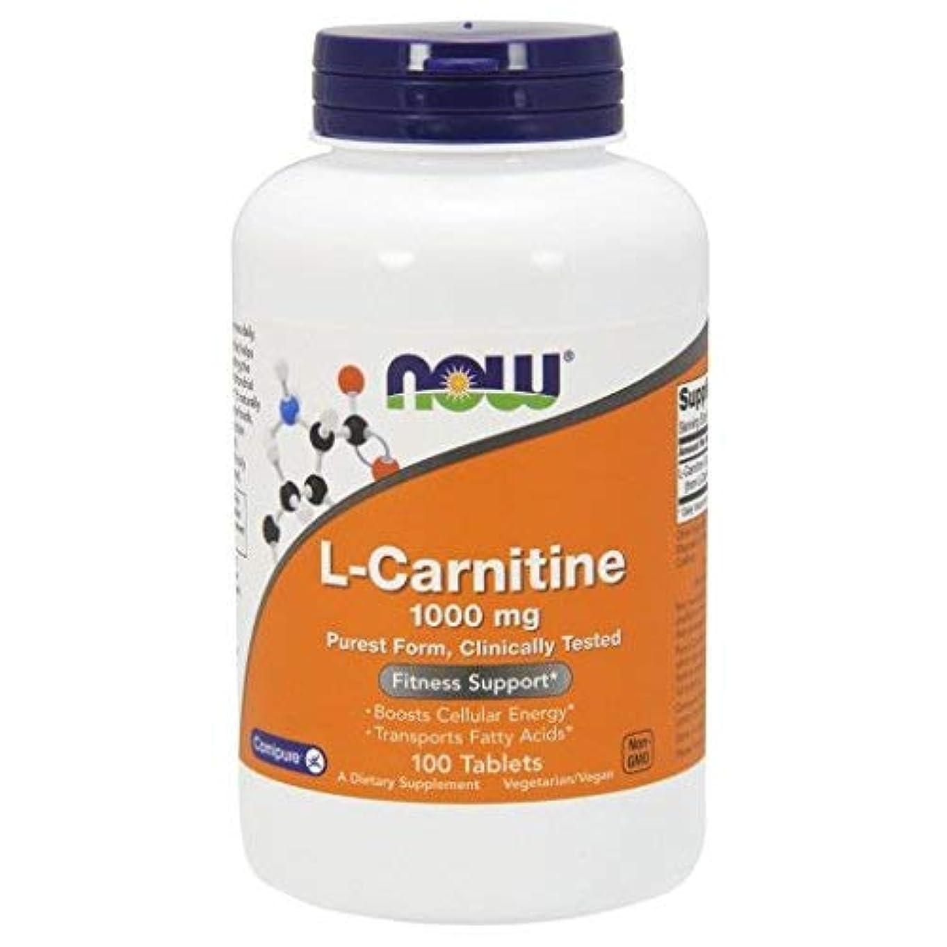 圧倒的鉛作動するL-カルニチン(1000mg) 100錠 海外直送品