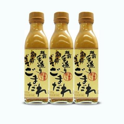 板前手造り胡麻ゴマごまだれ225g(3本入) 板前手造食品 (大阪府)