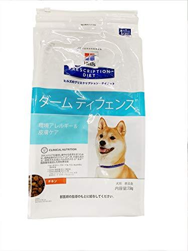 ダイエット 療法食 犬用 ダームディフェンス 7.5kg