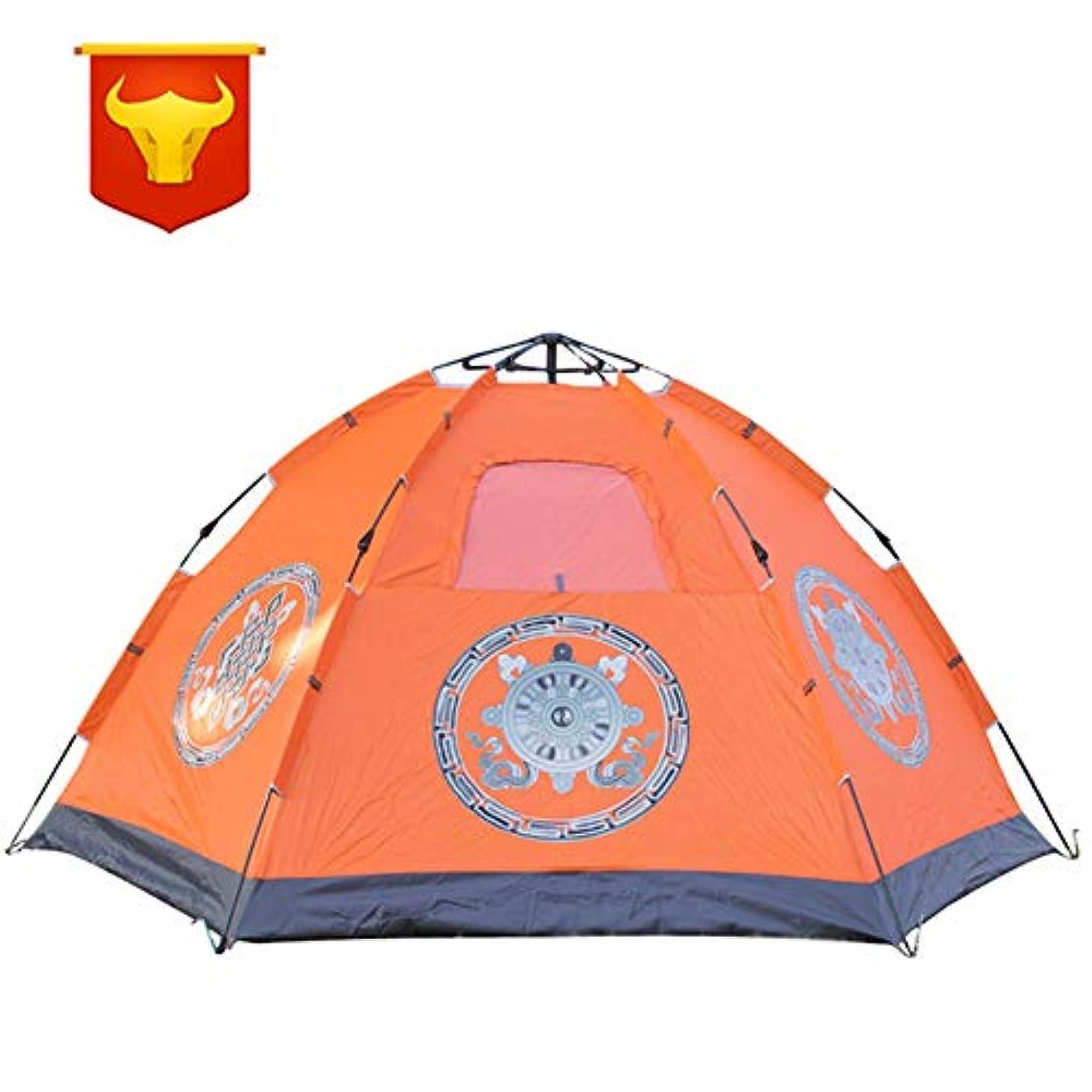 ヒギンズ想定パット4-6人の自動キャンプのテント/国民の風8宝の地図のパオ店/屋外のキャンプのキャンプ用品