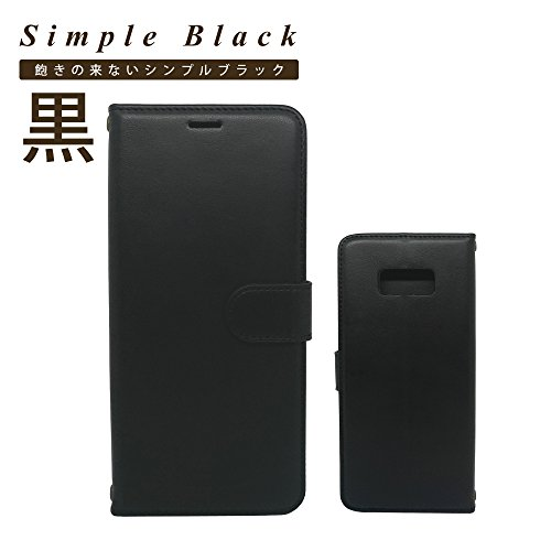 【 shizuka-will- 】Samsung サムスン Galaxy S8 専用 手帳型 黒色 PUレザー シンプル ブラック ケース カバー ビンテージストラップ付 カード収納あり ギャラクシー S8 ケース docomo SC-02J au SCV36 スマホケース