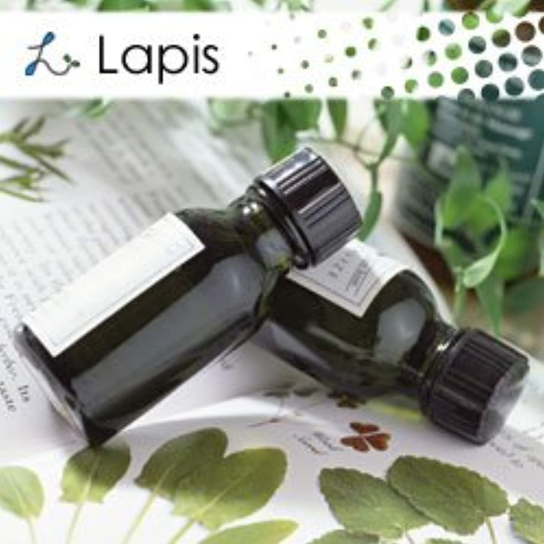 ラピス Organicネロリビガラードオイル 5mL [Neroli Oil]