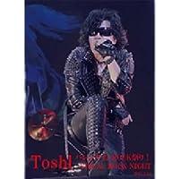Toshl (X JAPAN)バレンタインROCK祭り VISUAL ROCK NIGHT 【DVD 2枚組】