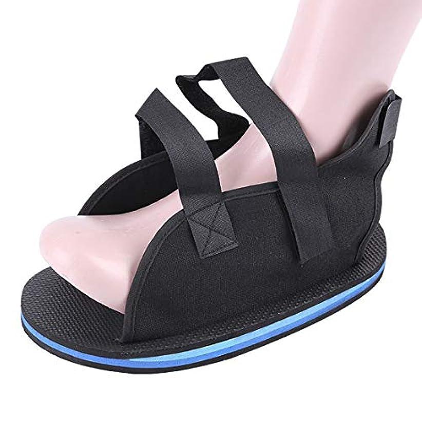 昼寝洗練されたペインティング医療足骨折石膏の回復靴の手術後のつま先の靴を安定化骨折の靴を調整可能なファスナーで完全なカバー,XS20cm