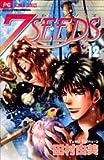 7SEEDS 12 (フラワーコミックスアルファ)