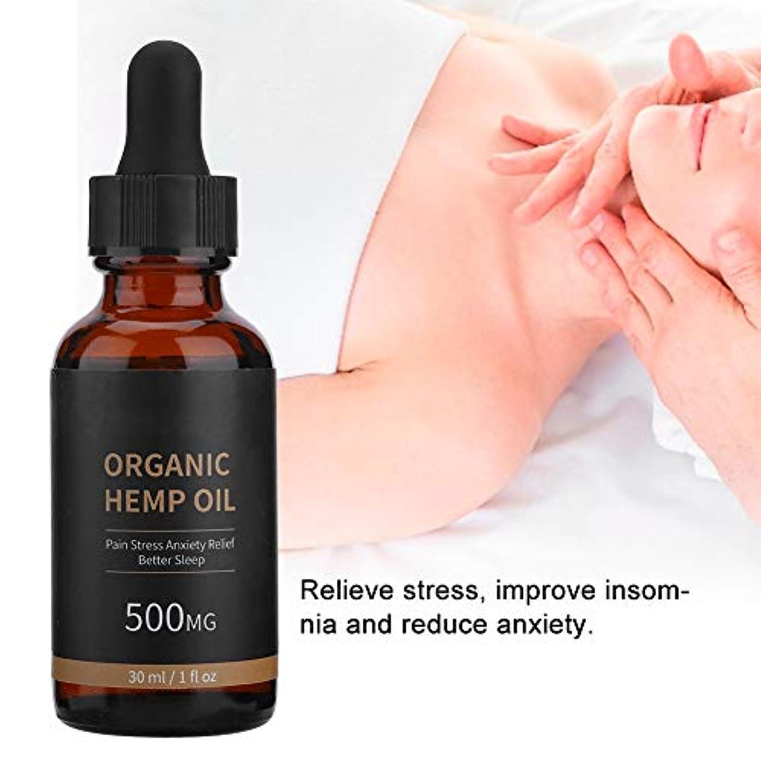 連想バー製油所エッセンシャルオイルボディマッサージスキンケア顔/ボディマッサージオイルの保湿は睡眠の顔のスキンケアを改善します
