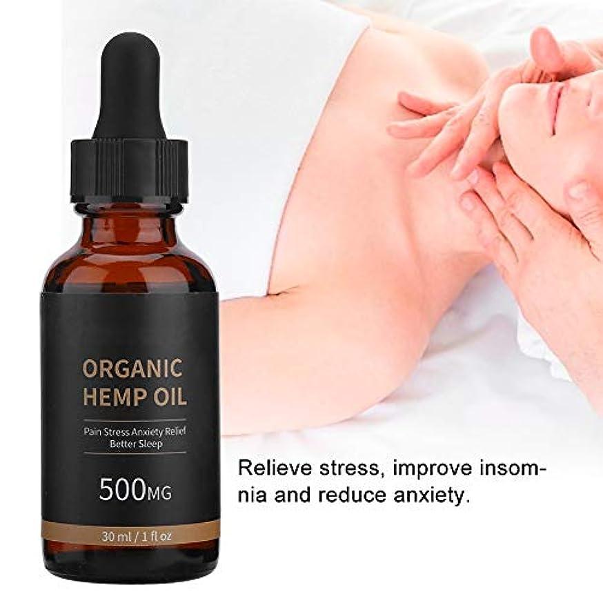 アベニュー狂乱電話エッセンシャルオイルボディマッサージスキンケア顔/ボディマッサージオイルの保湿は睡眠の顔のスキンケアを改善します
