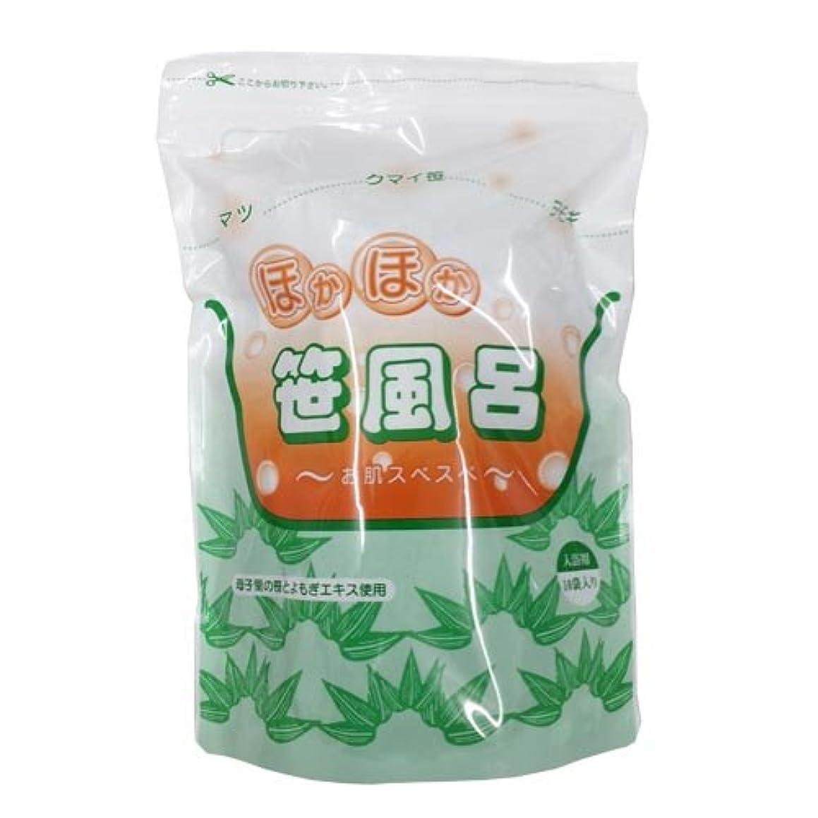 昼食失速一ほかほか笹風呂 20g×10袋