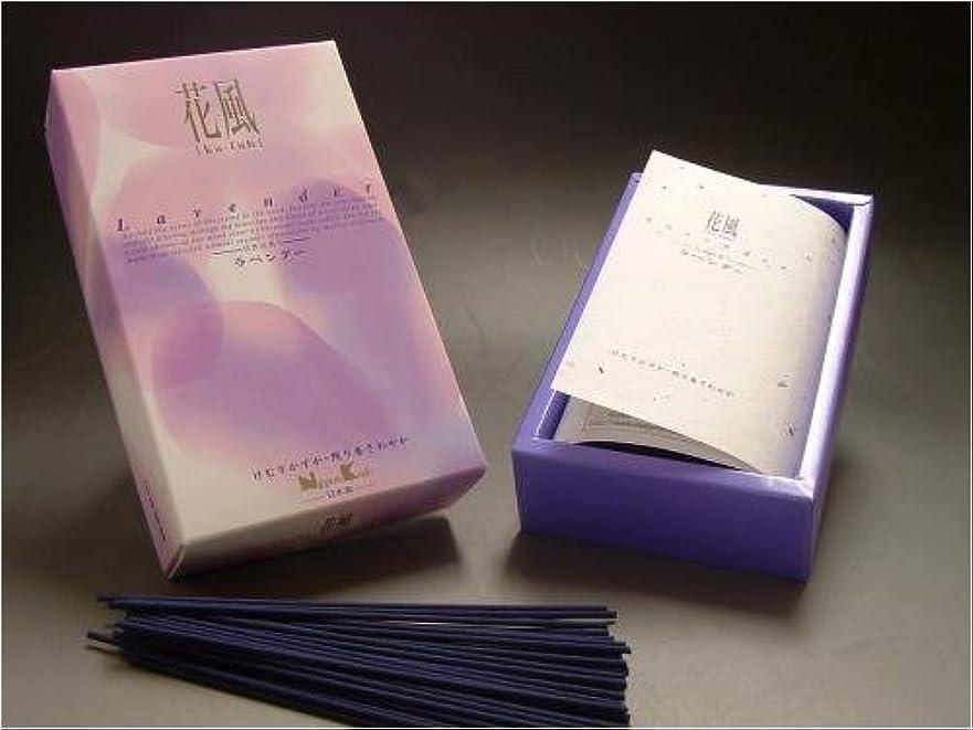蒸半球克服する日本香堂 花風ラベンダー お徳用サイズ