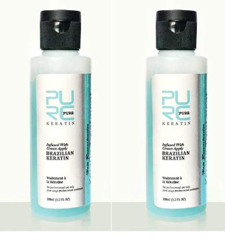 段落ルアー単調な2個PURC 3.7%Appleフレーバーケラチントリートメントストレートニングヘアリペアダメージ縮れた髪ブラジルケラチントリートメントヘアケア 2 pcs PURC 3.7% Apple flavor Keratin treatment Straightening hair Repair damage frizzy hair Brazilian keratin treatment hair care