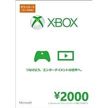 Xbox プリペイドカード 2000円 デジタルコード 【旧 Xbox ギフトカード】 [オンラインコード]