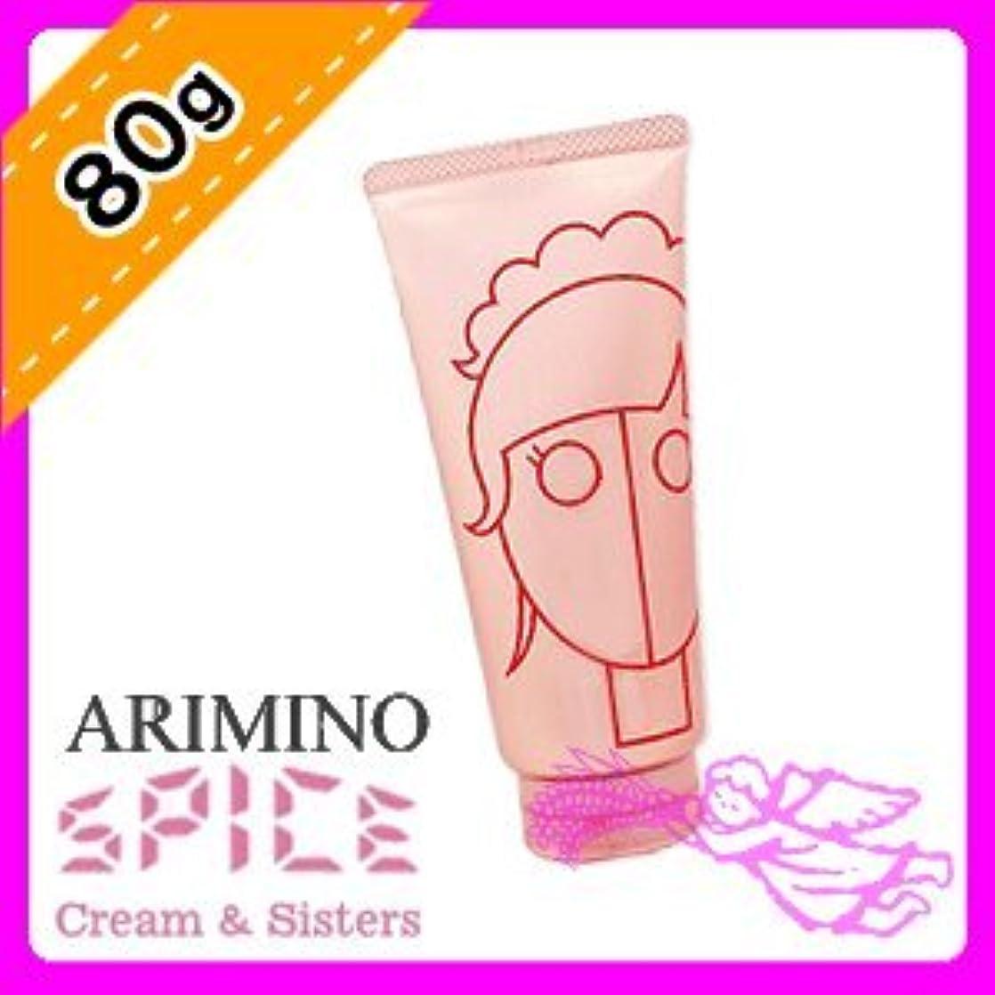 床を掃除するレベル半円アリミノ スパイスネオ デコメイクワックス<80g> arimino SPICE