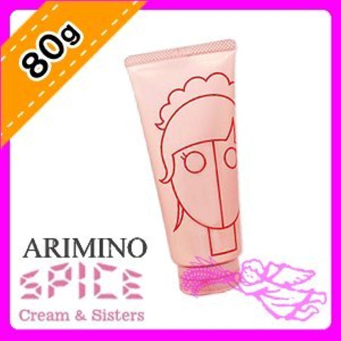 混合した進化味アリミノ スパイスネオ デコメイクワックス<80g> arimino SPICE