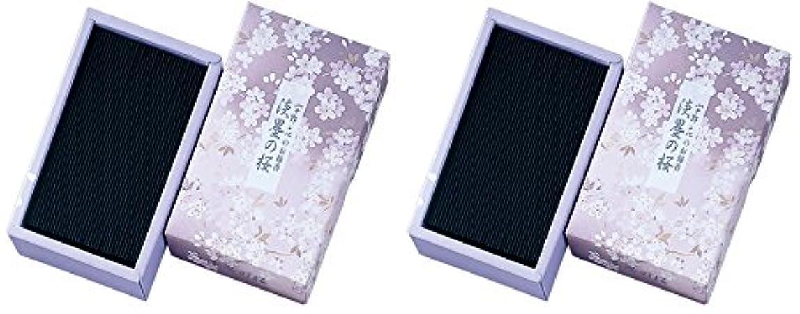会計時計恥ずかしい日本香堂 宇野千代 淡墨の桜 バラ詰 (2)