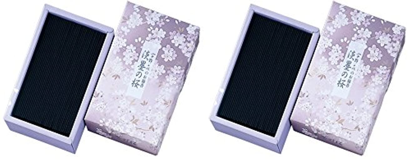 驚いたことに提供猟犬日本香堂 宇野千代 淡墨の桜 バラ詰 (2)