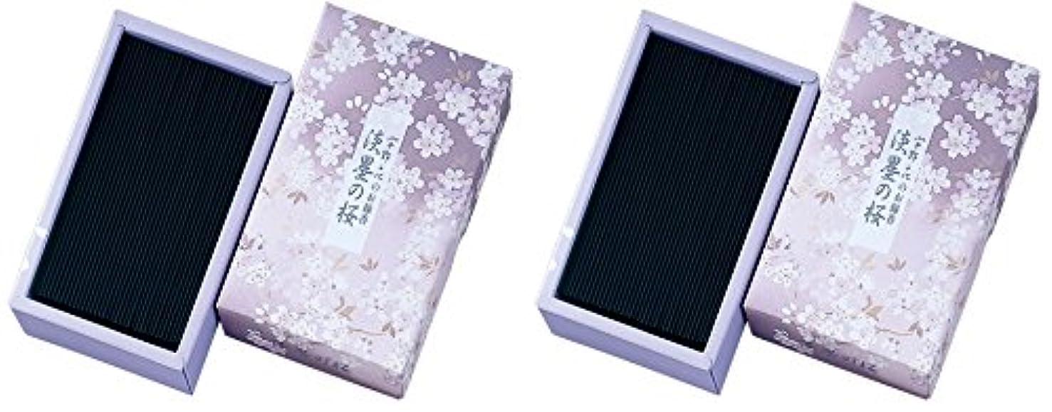 部屋を掃除するクリップジレンマ日本香堂 宇野千代 淡墨の桜 バラ詰 (2)