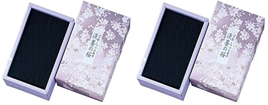 鎮痛剤記憶に残る空の日本香堂 宇野千代 淡墨の桜 バラ詰 (2)