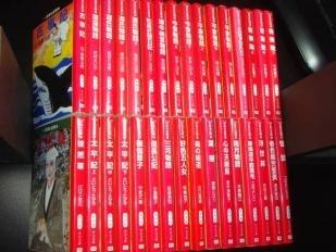 マンガ日本の古典 文庫版 コミック 全32巻完結セット (中公文庫)