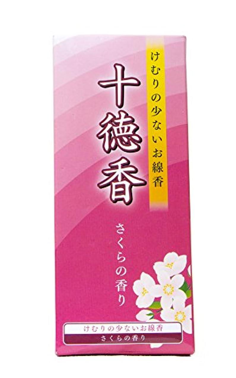くるみ輝く無一文Japanese Cherry Blossom Incense 200 Sticks
