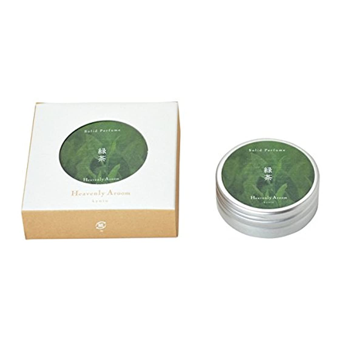 法王違反尊敬するHeavenly Aroom ソリッドパフューム 緑茶 15g