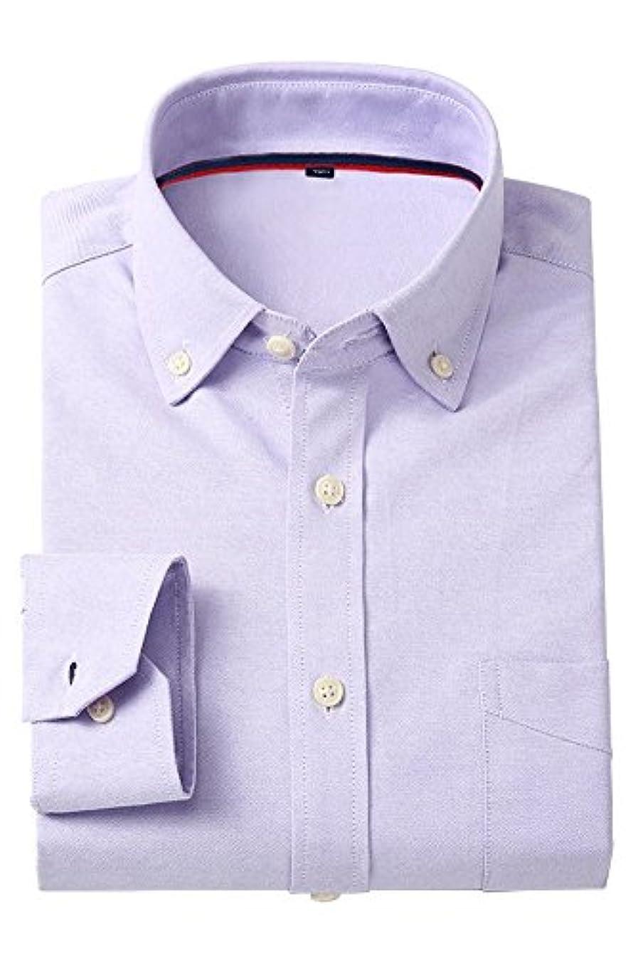 ギャラリートランスミッション整理するyシャツメンズ オックスフォードシャツ カジュアル ワイシャツ 長袖 オシャレ 形態安定 結婚式 ビジネス おしゃれ 大きいサイズ 通勤 無地 春 夏 秋 ドレスシャツ CS-XNJF