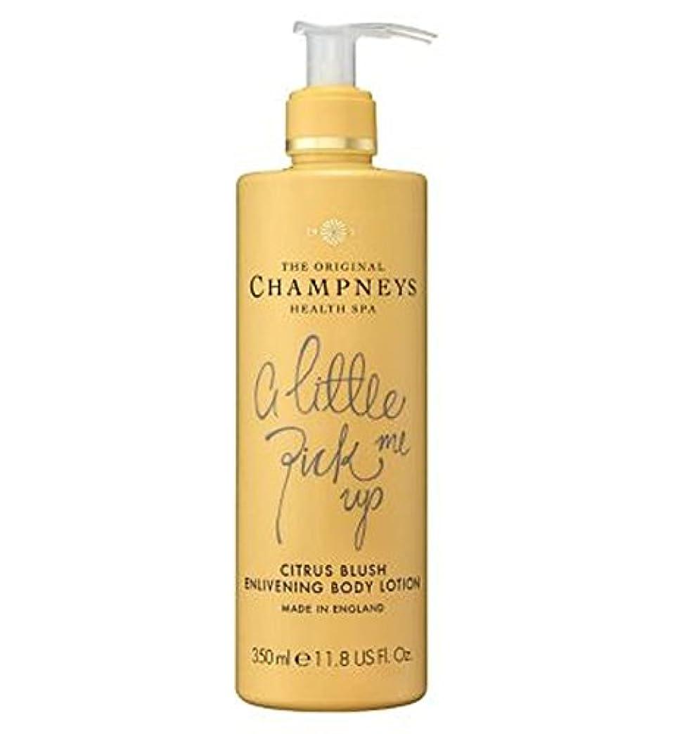 水っぽいマガジンスピーチチャンプニーズシトラス赤面盛り上げボディローション350ミリリットル (Champneys) (x2) - Champneys Citrus Blush Enlivening Body Lotion 350ml (Pack...