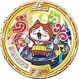 妖怪メダルU ジバニャン うた吉メダル