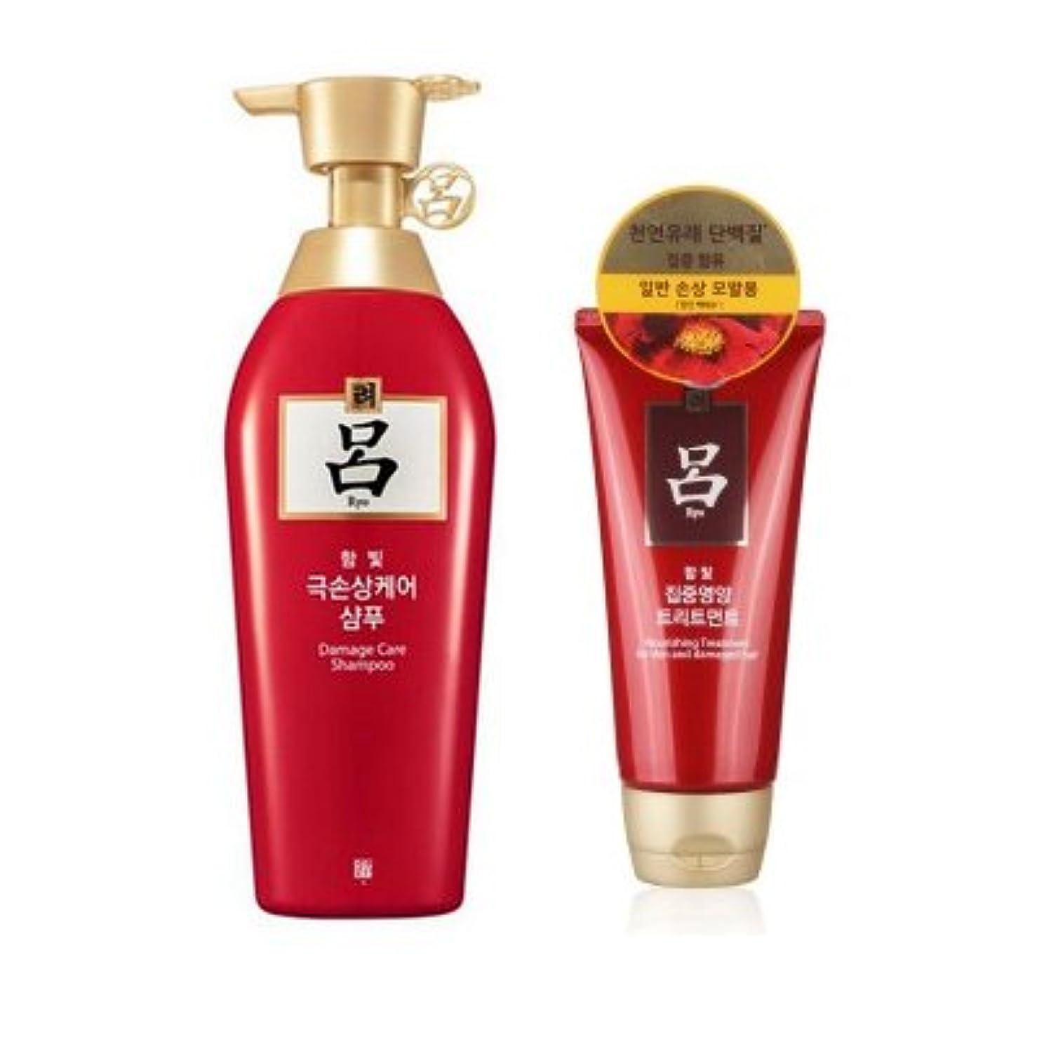 スペードフレームワークつかの間韓国化粧品[amorepacific] 「呂」漢方ハンビット毛シャンプー&トリートメント[海外直送品] [並行輸入品]